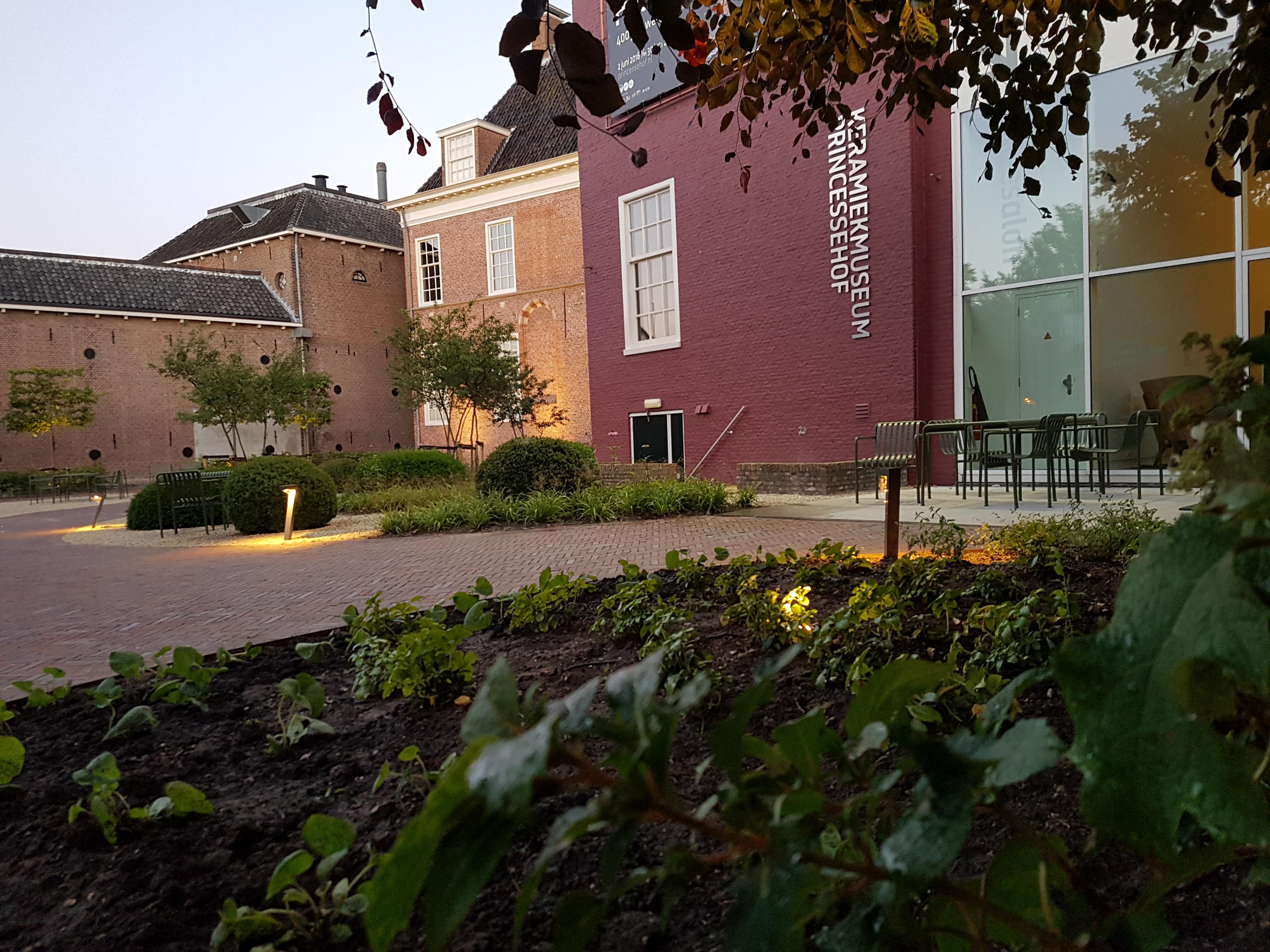 Keramiekmuseum Princessehof Te Leeuwarden.